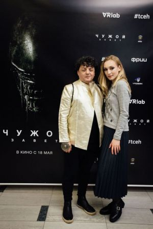 """Russian stars plunged into the world of """"Alien"""""""