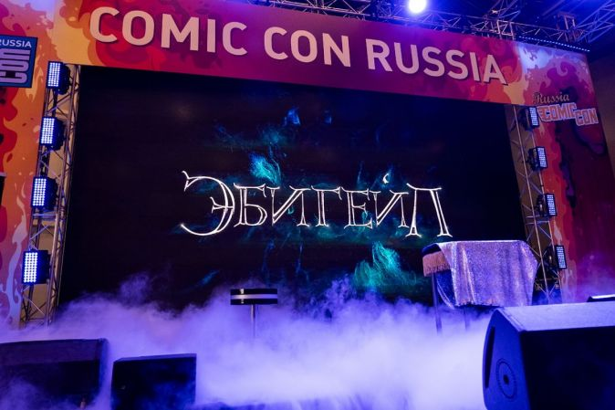 """Stimpunk fantasy """"Abigail"""" presented at Comic Con Russia 2018"""