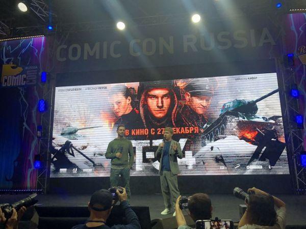 Антон Богданов и Виктор Добронравов представили фильм «Т-34» на Comic Con Russia 2018