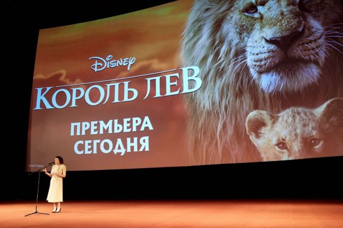 В Москве состоялась премьера приключения Disney «Король Лев»