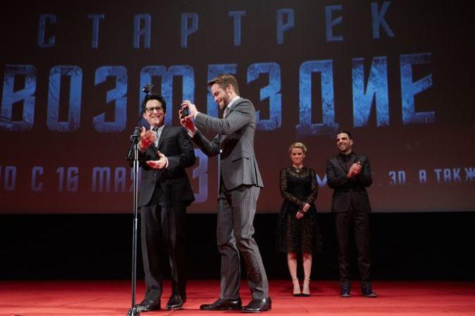 Премьера фильма «Стартрек: Возмездие» в Москве