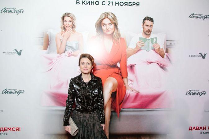 Премьера дебютной комедии Анны Пармас «Давай разведемся!»