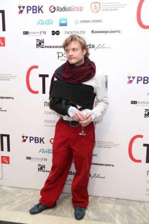 Российские звезды посмотрели первый российский IT-фильм
