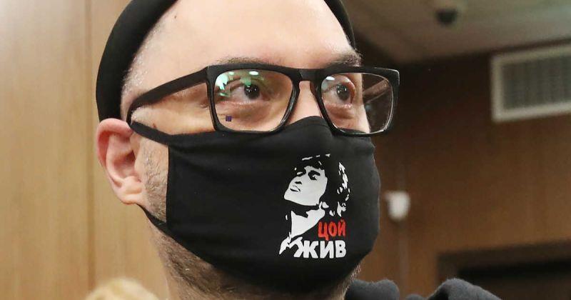 Кириллу Серебренникову назначили условный срок по делу «Седьмой студии»