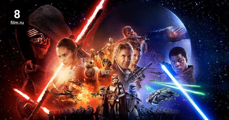 Рецензия звездные войны эпизод vii пробуждение силы 7132