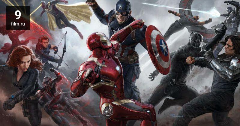 Рецензия на фильм «Первый Мститель: Противостояние