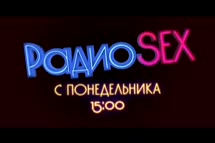 trailer (rus)